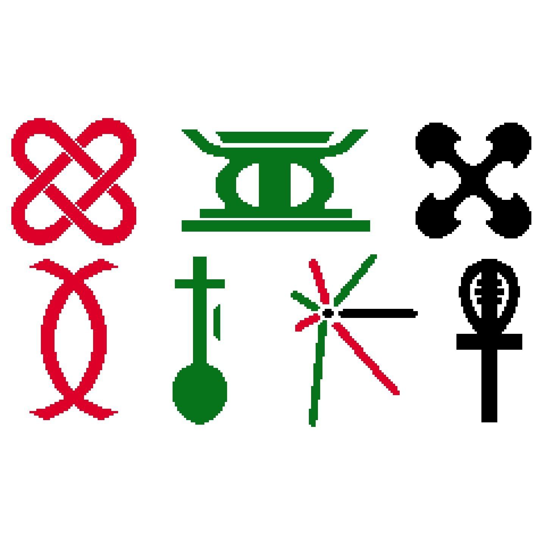Kwanzaa Symbolskwanzaa Principles 74aiu1fk